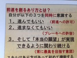 ぶれーき4